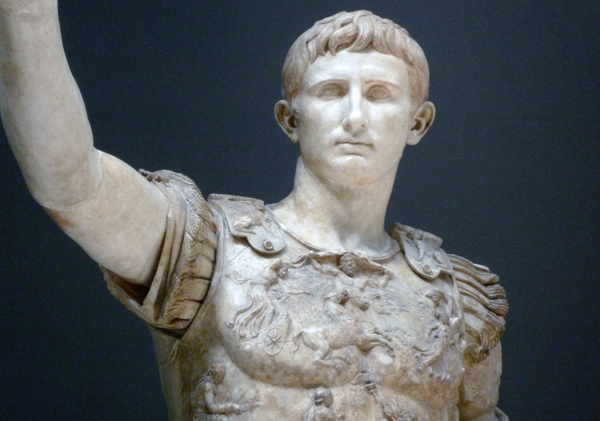 Detail of Augustus of Prima Porta