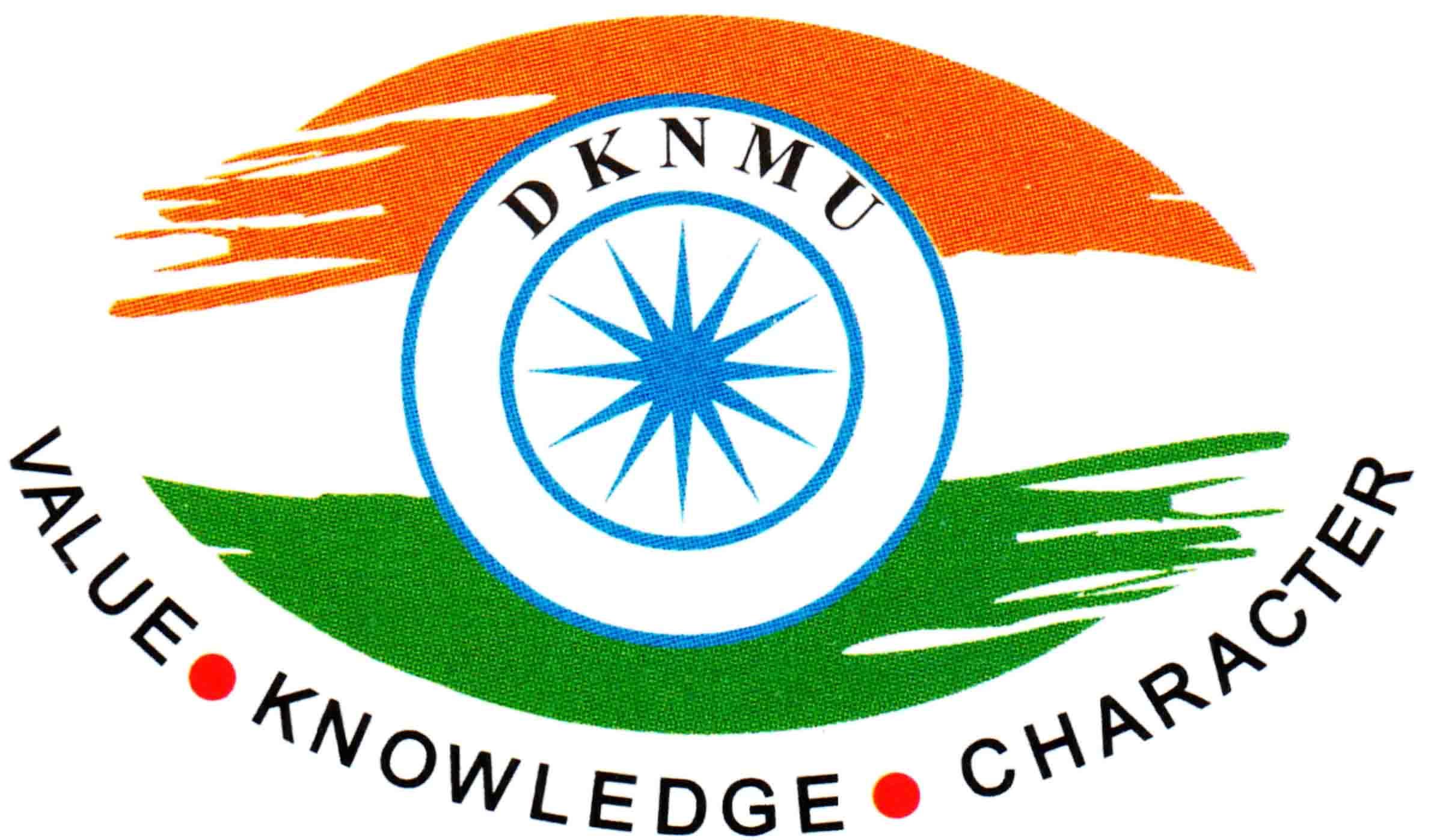 K N Modi University